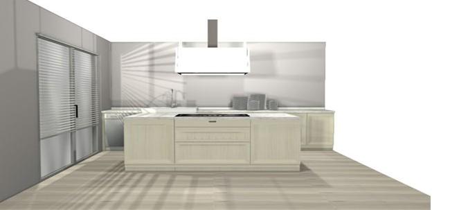 Muebles de Cocina Dica - Arkadia